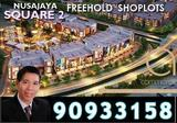 Nusajaya Square 2 - Freehold 3 & 4 storey shop offices @ SiLC, Nusajaya* near Educity, Medini* Attractive Sales Package! Phase 2 open for registration ☎Call 90933158 now!