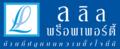 %E0%B9%81%E0%B8%A5%E0%B8%99%E0%B8%8B%E0%B8%B5%E0%B9%82%E0%B8%AD-%E0%B8%84%E0%B8%A3%E0%B8%B4%E0%B8%9B-%E0%B8%9A%E0%B8%B2%E0%B8%87%E0%B9%83%E0%B8%AB%E0%B8%8D%E0%B9%88-Thailand