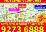 TRE RESIDENCES - 3 MINS WALK TO ALJUNIED MRT - Property For Sale in Singapore