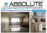 698D Hougang Street 52 - Property For Rent in Singapore