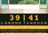 Lorong Tanggam - Property For Sale in Singapore