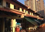 27A Chai Chee Road - Property For Rent in Singapore