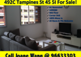 492C Tampines Street 45 - Property For Sale in Singapore