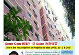 45 Sims Drive - Property For Rent in Singapore