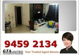 221A Bedok Central - Property For Sale in Singapore