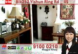 252 Yishun Ring Road - Property For Rent in Singapore